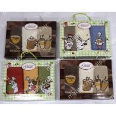 Набор Турецких вафельных полотенец (3шт. 30х50 см) с вышивкой в подарочной коробке (100 % хлопок) арт. 010